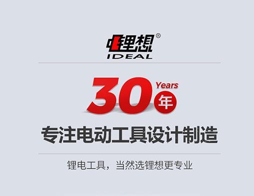 杭州吴贵敏工业产品设计有限公司
