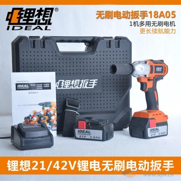 工具12121ddf