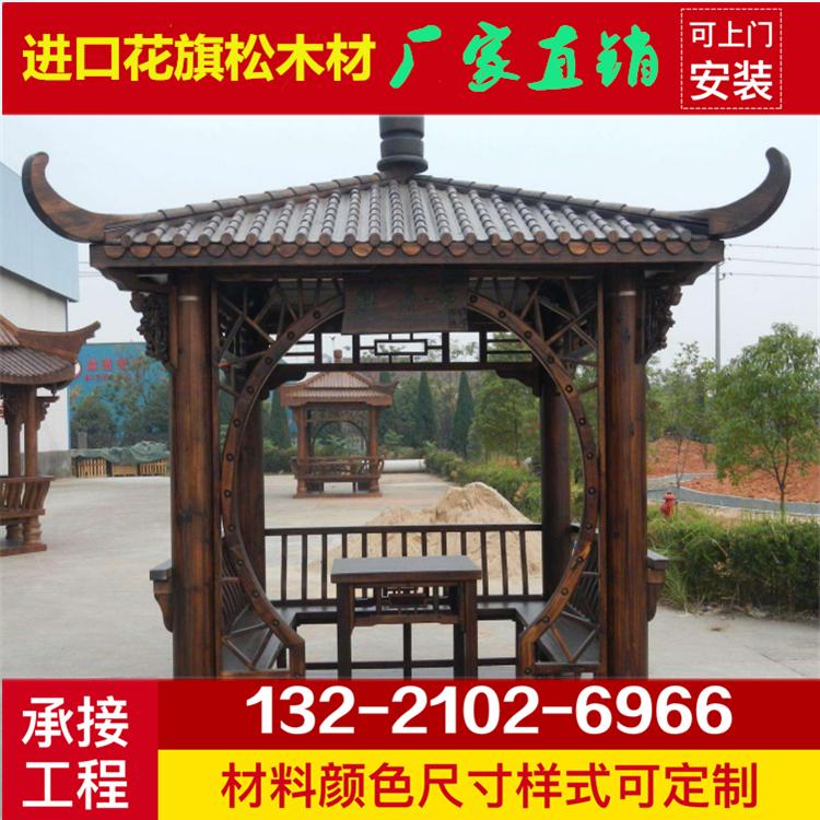 本溪碳化木凉亭价格