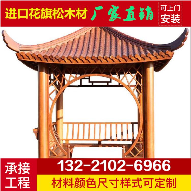 木头凉亭子价格是多少