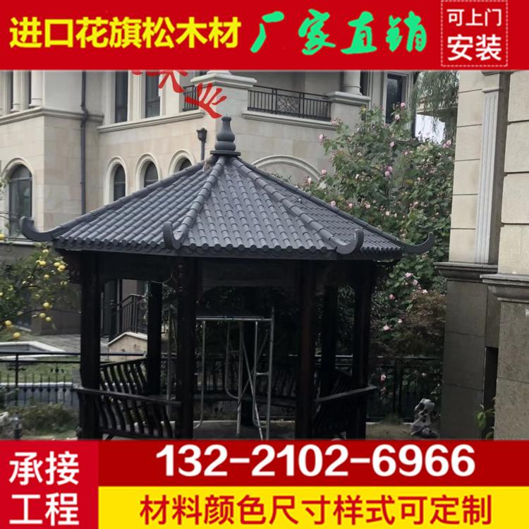 杭州凉亭厂家电话