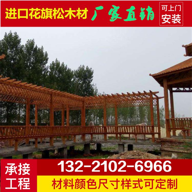 木结构凉亭的规格和价格