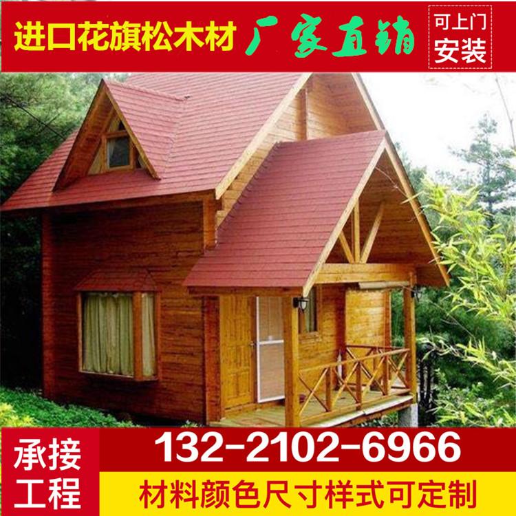六角双层木质凉亭价格