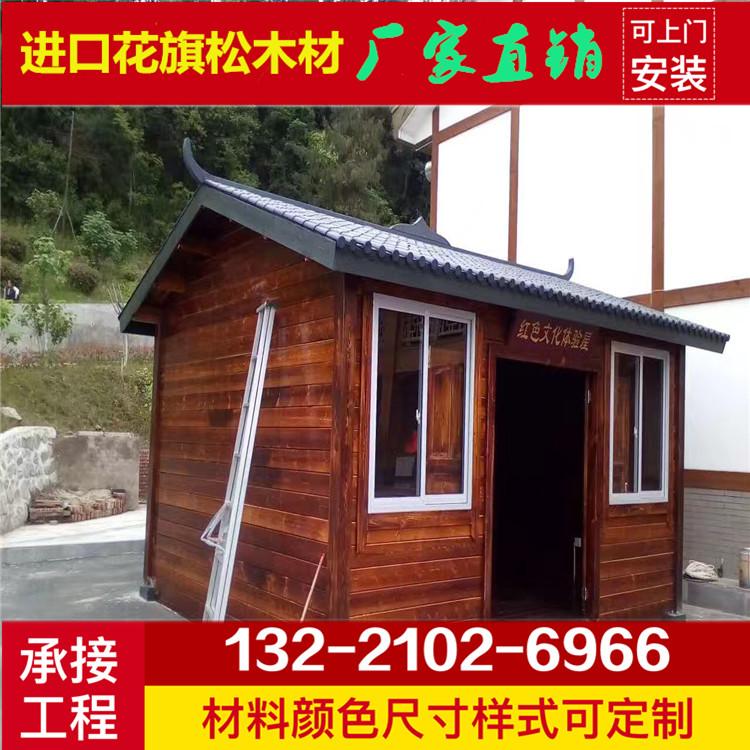 三层木凉亭价格
