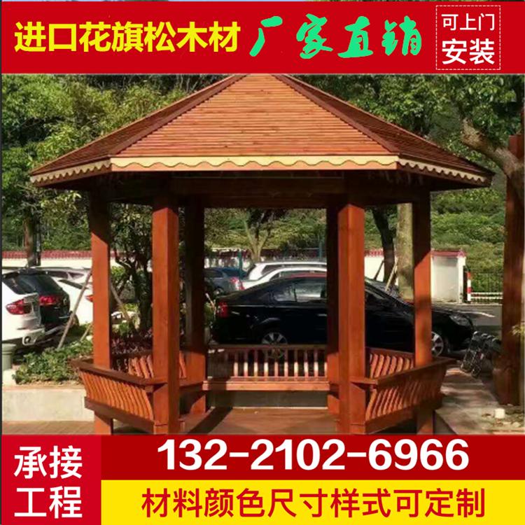 丹东凉亭碳化木价格