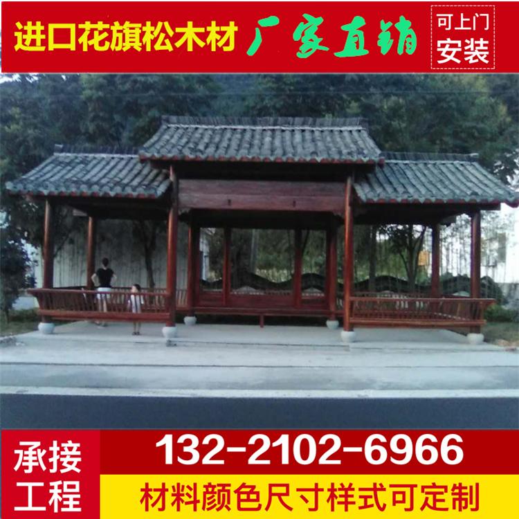 庆阳防腐木凉亭价格
