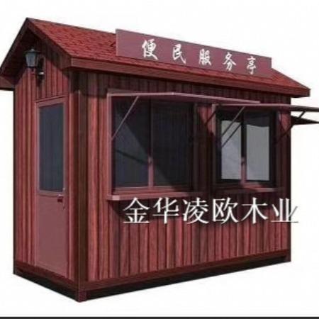 木制凉亭安装价格