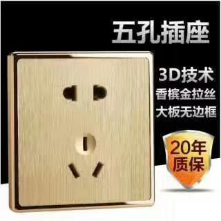 空调漏电保护器