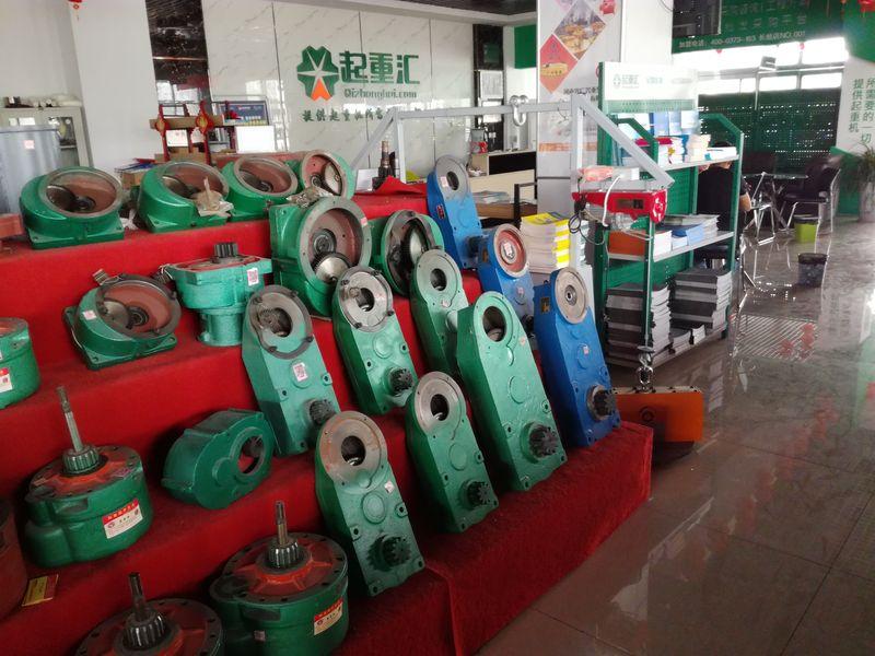 河南省矿山起重机有限公司人力资源