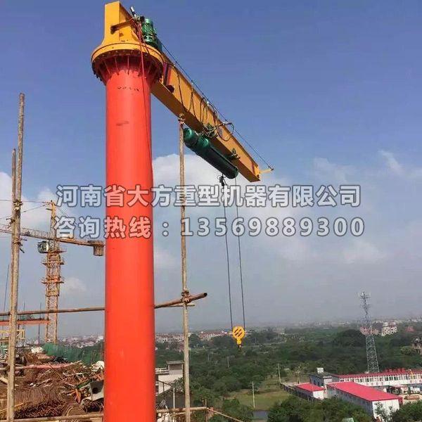 河南省矿山起重机有限公司案件