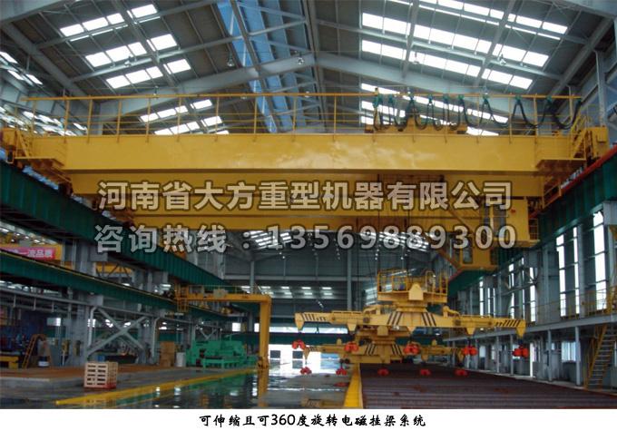 苏州矿山起重机分公司