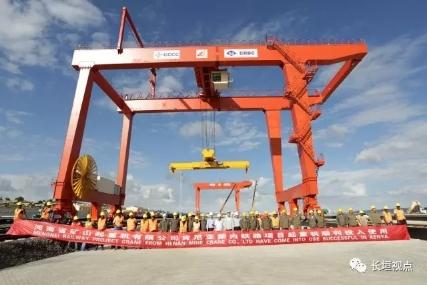河南省矿山起重机有限公司合同公章