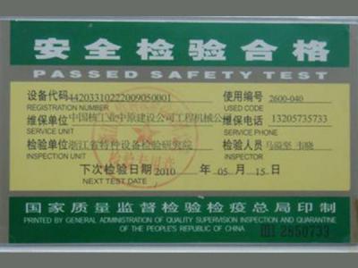 河南省矿山起重机有限公司电话号码